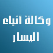 ‎وكالة أنباء اليسار  The Left News Agency‎