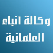 ‎وكالة أنباء العلمانية The Secularism News Agency‎
