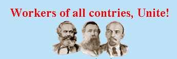 اتحاد الشيوعيين في العراق