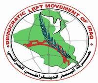 حركة اليسار الديمقراطي العراقي